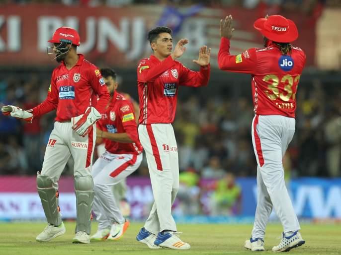 IPL 2019: Kings XI Punjab win over Rajasthan Royals by 14 runs | IPL 2019 : राजस्थानचा संघ जिंकता जिंकता हरला, पंजाबचा 14 धावांनी विजय