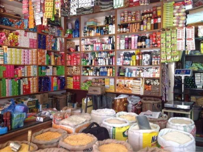 Offenses against lock-downs offset grocery shoppers   corona virus ; लॉक डाऊनचा गैरफायदा घेऊनजादा दराने किराणाविकणार्या दुकानदारांवर गुन्हा