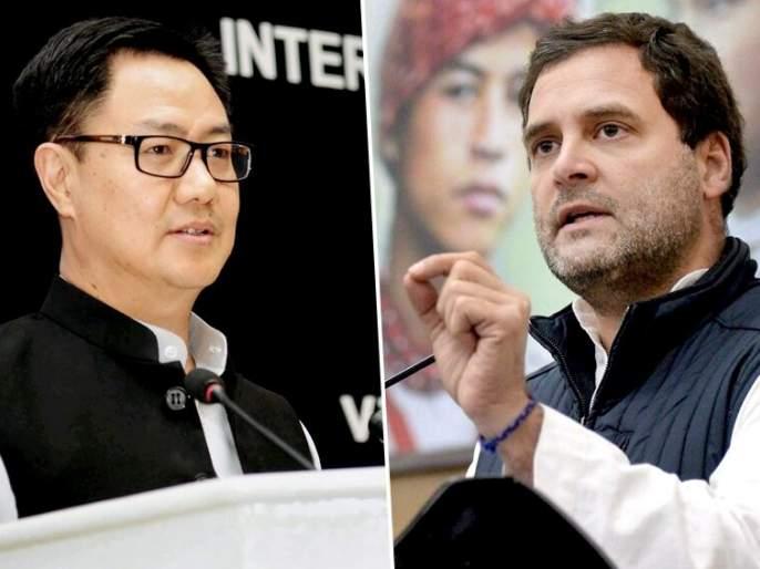The role of Congress in Hindi should also be communicated to fellow parties; BJP trolls Congress | हिंदीबाबत काँग्रेसची भूमिका सहकारी पक्षांनाही सांगावी; भाजपाने केलं काँग्रेसला ट्रोल