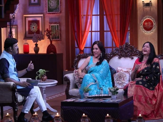 Alka Kubal and Kishori Shahane in assal pavhane irsal namune | अस्सल पाहुणे इसराल नमुने कार्यक्रमामध्ये अलका कुबल आणि किशोरी शहाणे