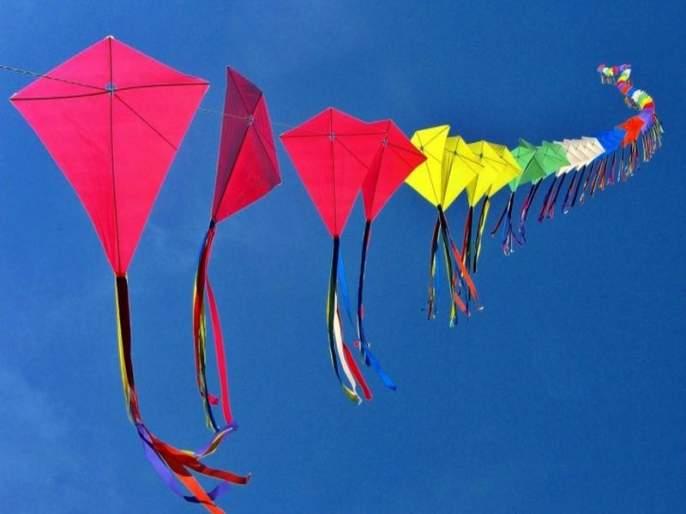 Fly a kite to Makar Sankranti; But just keep it ... | मकरसंक्रांतीला पतंग उडवा; पण जरा जपून...