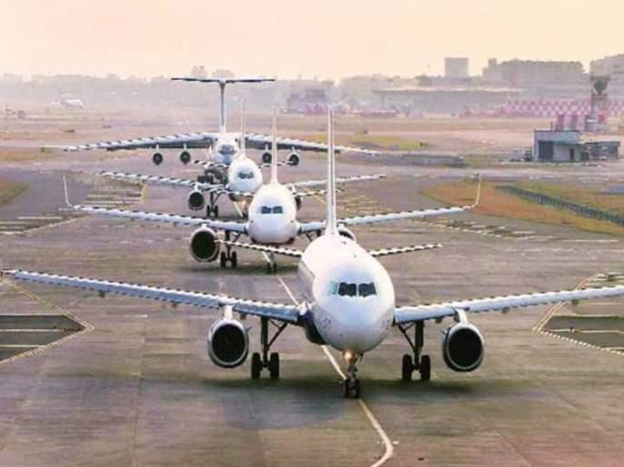 International flights suspended till December 31 | आंतरराष्ट्रीय विमानसेवा ३१ डिसेंबरपर्यंत स्थगित