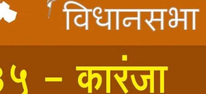 Prakash Dahakine has changed the political party four times for candidacy   प्रकाश डहाकेंनी उमेदवारीसाठी चार वेळा बदलले राजकीय पक्ष