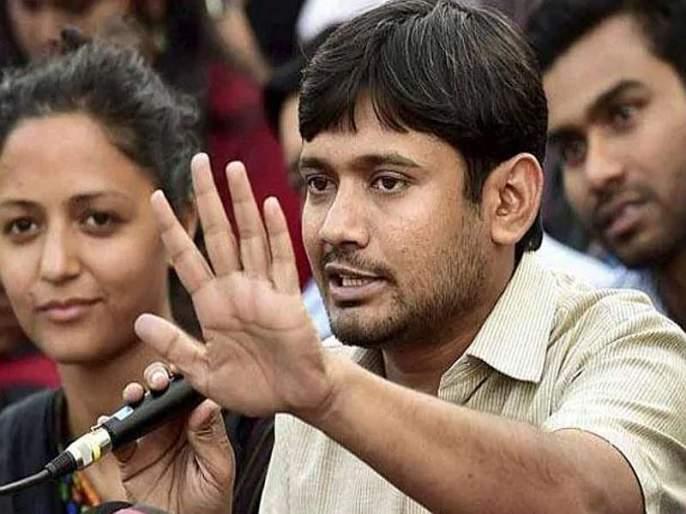 Video viral: Young girl says 'Jai Shriram' sir, Kanhaiya Kumar said in karnataka | Video viral : तरुणी म्हणाली 'जय श्रीराम' सर, कन्हैय्या कुमार म्हणाले...