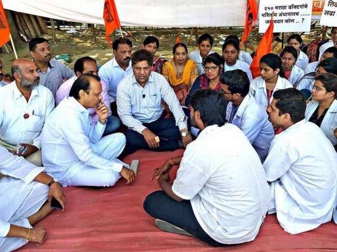 Samana editorial on Maratha reservation & Medical Admission issue of Maratha Students | मराठा विद्यार्थी वैद्यकीय प्रवेश प्रकरण; विरोधकांकडून करपलेल्या भाकऱ्या शेकण्याचं राजकारण - शिवसेना