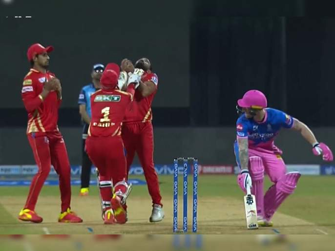 IPL 2021 RR vs PBKS Live T20 Score : Who's catching it? Md. Shami calls for it, Ben Stokes out for duck, Watch Video | IPL 2021 : RR vs PBKS T20 Live : झेल तू घेतोस की मी?; कॅच पकडण्यासाठी तिघे धावले अन्..., Video