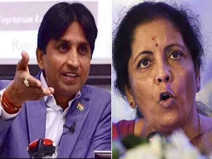 Kumar' vishwas remarks on Finance Minister's statement taunted him with 'disbelief' by tweet | अर्थमंत्र्यांच्या वक्तव्यावर कुमारांना अ'विश्वास', ट्विट करुन उडवली खिल्ली