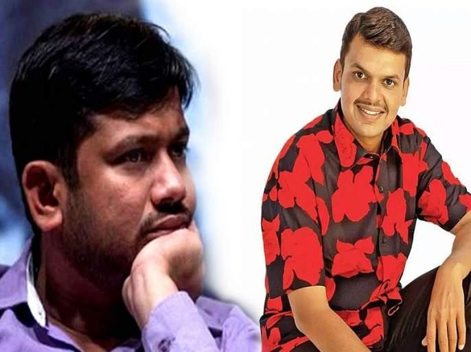 Fadnavis is not the Chief Minister but criticizes 'model', Kanhaiya Kumar, Devendra | फडणवीस मुख्यमंत्री नसून 'मॉडेल', कन्हैय्या कुमारची देवेंद्रांवर टीका