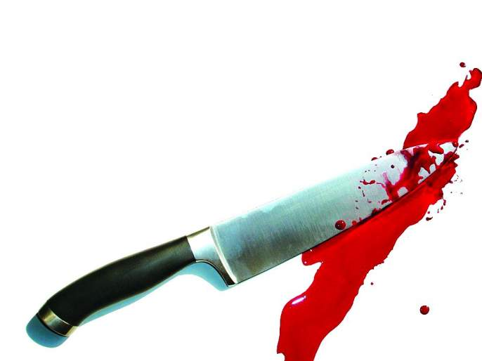 Because love does not get a response, he became Psycho: Assault by knife on five person | प्रेमाला प्रतिसाद मिळत नसल्याने तो बनला सायको : पाच जणांवर चाकूहल्ला
