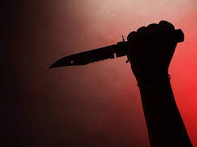 Knife attack on one for minor reason in Akola | क्षुल्लक कारणावरून एकावर चाकू हल्ला