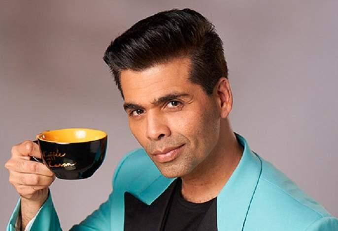 reason behind karan johar show koffee with karan to go off air | काय या कारणांमुळे बंद होणार करण जोहरचा 'कॉफी विद करण' हा चॅट शो?