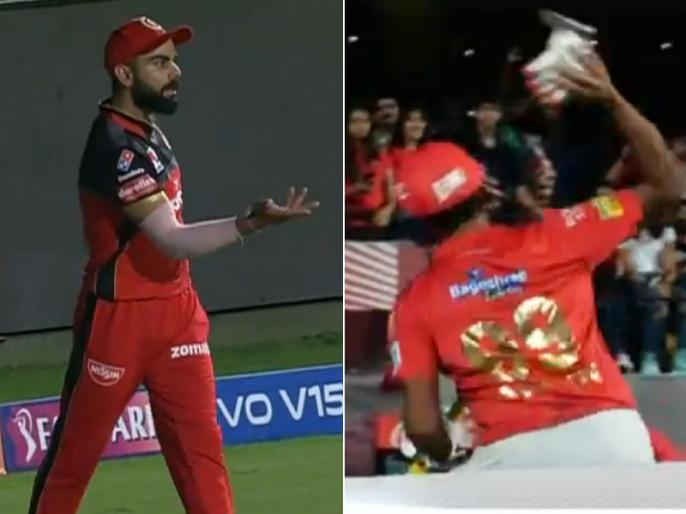 IPL 2019: R. Ashwin angry over virat Kolhi celebration, watch this video | IPL 2019 : कोहलीच्या सेलिब्रेशनवर भडकला अश्विन, व्हिडीओ वायरल