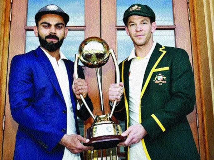 The beginning of the campaign to win the test series at the adilet ground | आॅसीच्या मैदानात कसोटी मालिका विजय मिळविण्याच्या मोहिमेला सुरुवात