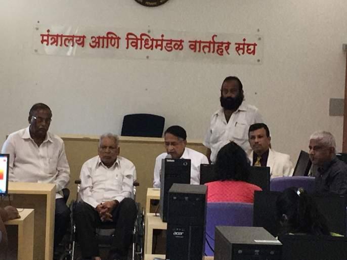 Circuit Bench of 75 acres of land in Shendaparka, Chief Minister's delegation assures | शेंडापार्कातील ७५ एकर जागेत कोल्हापूरचे सर्किट बेंच, मुख्यमंत्र्यांचे शिष्टमंडळाला आश्वासन
