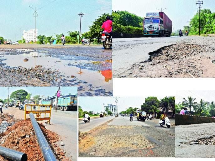 Maintenance, repair is a pain! : Waiting for a good road | देखभाल, दुरुस्ती हेच बनलंय दुखणं ! : चांगल्या रस्त्याची लागली वाट
