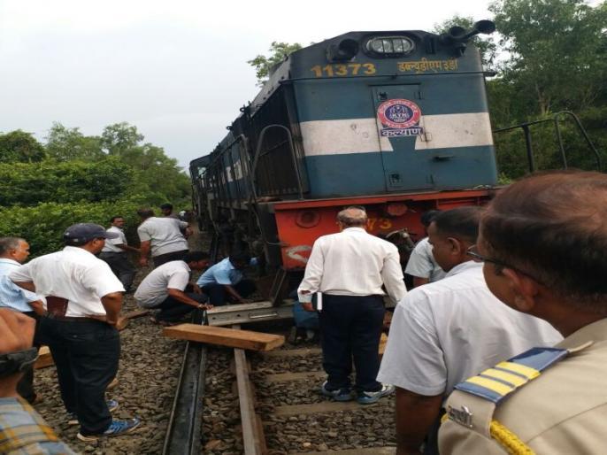 The wheel of a car carrying the Konkan Railway has dropped | कोकण रेल्वेच्या मालवाहतूक करणाऱ्या गाडीचे चाक घसरले