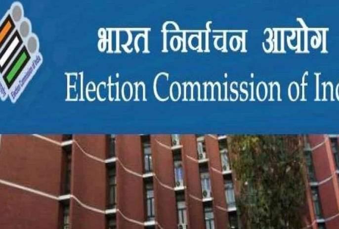 coronavirus: Election Commission announces cancellation of Rajya Sabha elections due to Corona lock-down | Breaking : कोरोना लॉक डाऊनमुळे राज्यसभेच्या निवडणुका रद्द, निवडणूक आयोगाची घोषणा
