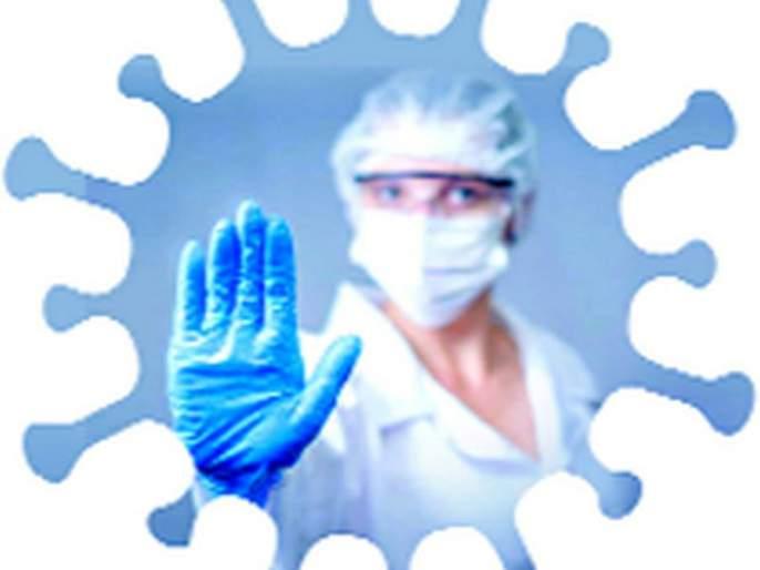 Friday 126 reports positive, no deaths | शुक्रवारी १२६ अहवाल पॉझिटिव्ह, मृत्यू नाही