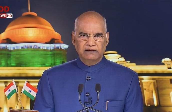 scrapping of article 370 is in interest of people of jammu and kashmir, says president ramnath kovind | कलम 370 हटवल्यामुळे जम्मू-काश्मीरला फायदाच होणार- राष्ट्रपती