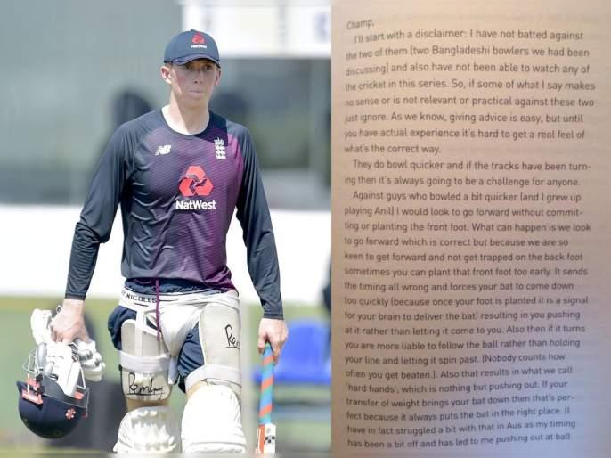 Kevin Pietersen shares Rahul Dravid's email to help Dom Sibley and Zak Crawley play against spinners   टीम इंडियाचा सामना करण्यापूर्वी इंग्लंडचे फलंदाज 'द्रविड' गुरुजींनी दिलेला अभ्यास करणार!