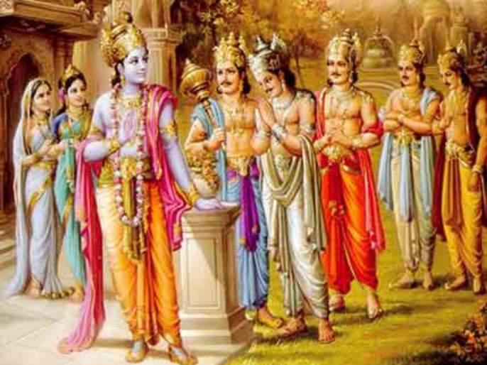 If we learn these three things from the Mahabharata, we can easily face the crisis!   महाभारतातील 'या' तीन गोष्टींचे फळ, देईल संकटात लढण्याचे बळ!
