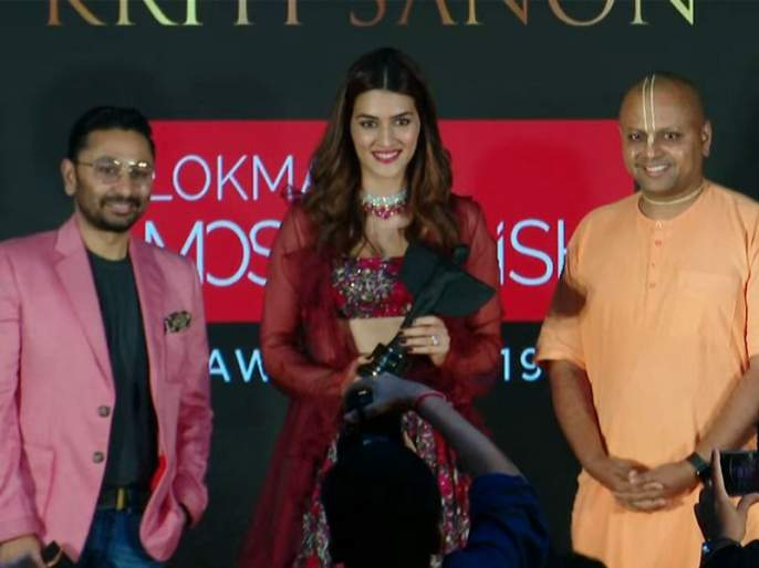 Lokmat Most Stylish Awards 2019 kriti sanon wins entertainer of the year award | Lokmat Most Stylish Awards 2019: क्रिती सॅनॉन ठरली 'एन्टरटेनर ऑफ द इअर'