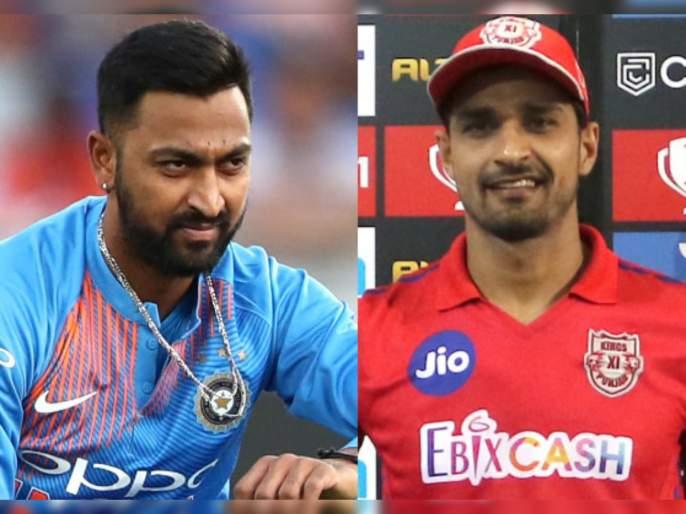 IPL 2021 : RR vs PBKS T20 : Fans On Twitter Hilariously Troll Krunal Pandya After Deepak Hooda's Fiery Half-Century | IPL 2021 : RR vs PBKS T20 : दीपक हुडानं २८ चेंडूंत कुटल्या ६४ धावा अन् कृणाल पांड्या होतोय ट्रोल; झाला होता मोठा राडा!