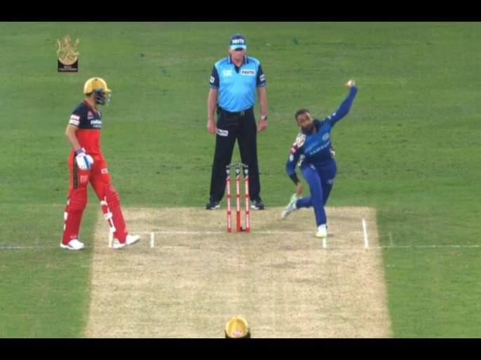MI vs RCB Latest News : Oh hello Kedar Krunal Malinga, Variation in the run-up, A round-arm action, A little one that will do Malinga proud, Video   MI vs RCB Latest News : केदार, मलिंगा की कृणाल; MI गोलंदाजाच्या अतरंगी चेंडूचीच चर्चा, पाहा Video