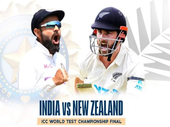 WTC Final 2021: ICC World Test Championship: India face New zealand in final, who will win? | WTC Final 2021: समर्थन टीम इंडियाला पण, मन न्यूझीलंडच्या बाजूनं!