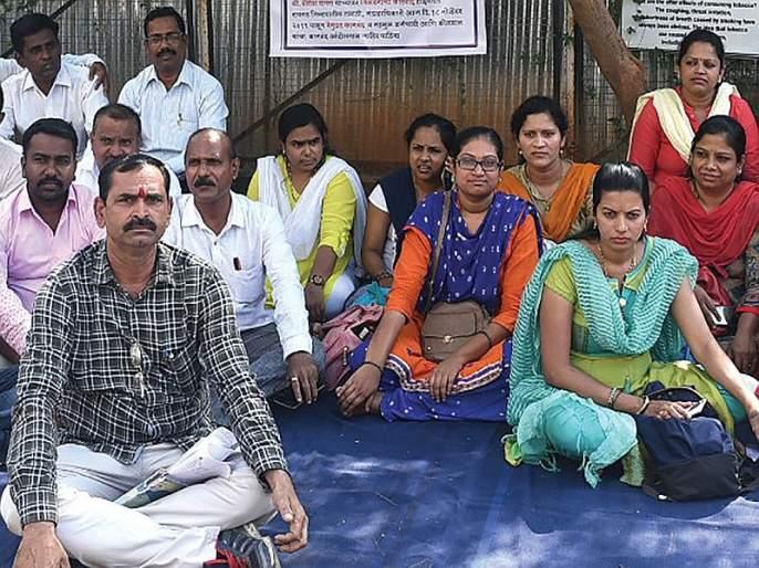 Revenue Department's agitation in Raigad district | रायगड जिल्ह्यात महसूल विभागाचे आंदोलन