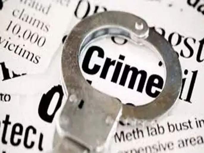 Gramsevaks burnt while receiving bribe of Rs. 40 thousand rupees Sarpanches have also been charged | ४० हजारांची लाच घेताना ग्रामसेवक जाळ्यात; सरपंचावरही गुन्हा दाखल