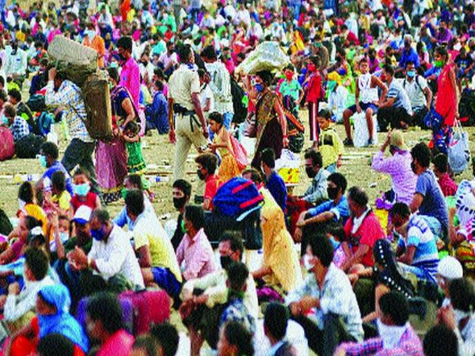 Thousands of workers throng Vasai's Suncity ground; The fuss of social distance   वसईच्या सनसिटी मैदानात हजारो मजुरांची गर्दी; सोशल डिस्टन्सिंगचा फज्जा