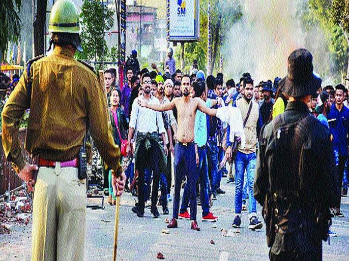 Citizenship Amendment Bill: Stress in Assam over citizenship bill; two injured in Guwahati   Citizenship Amendment Bill: नागरिकत्व विधेयकावरून आसाममध्ये तणाव; गुवाहाटीत २ जण मृत्युमुखी