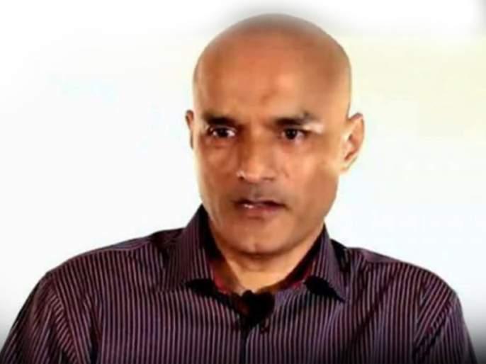 Kulbhushan Jadhav Verdict in ICJ: Big Victory for India, but Kulbhushan could not come back immediately | भारताचा विजय मोठाच, पण कुलभूषण जाधव यांची लगेच सुटका नाही, कारण...