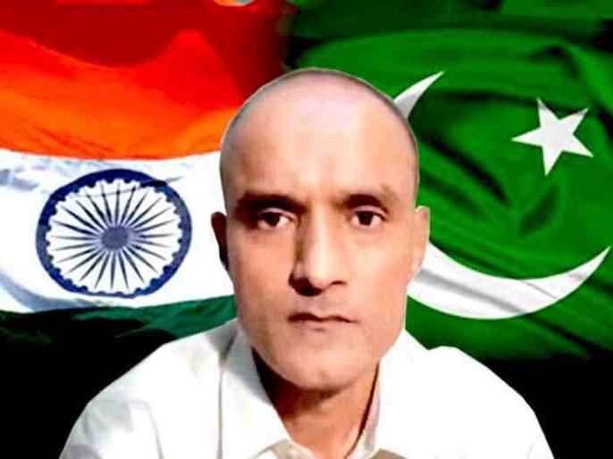 Kulbhushan Jadhav: Pakistan does not agree to international court decision then | Kulbhushan Jadhav: पाकिस्तानने आंतरराष्ट्रीय कोर्टाचा निर्णय मान्य केला नाही तर...