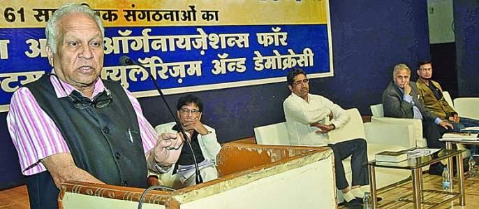 Design to create Hindu Nation behind CAA: Kumar Ketkar | सीएएमागे हिंदू राष्ट्र निर्मितीचे मनसुबे : कुमार केतकर