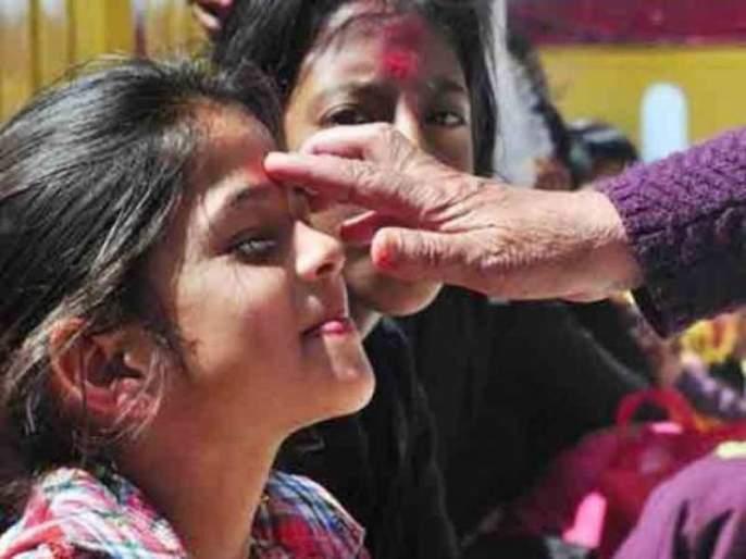 Celebrate Dhwajanavami by worshiping Kumarika! | कुमारिकांचे पूजन करून अशी साजरी करा ध्वजनवमी!
