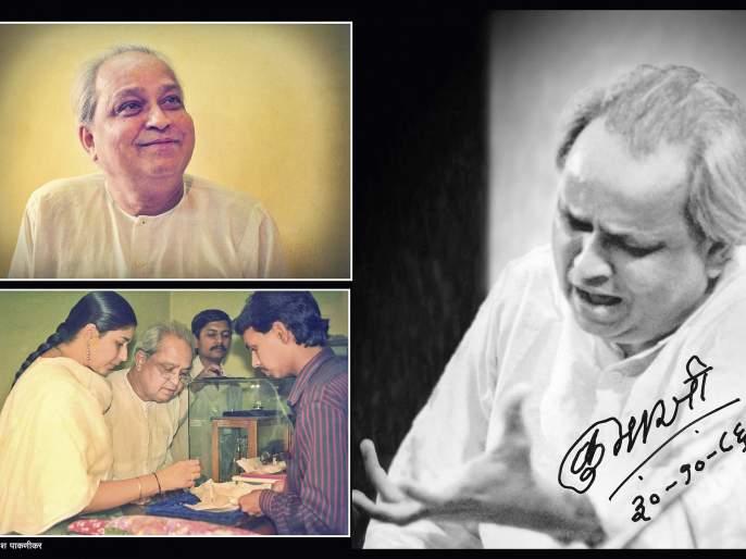 Sateesh Paknikar's touchy moments with legendary classical singer Pandit Kumar Gandharava | 'कुमारजी'