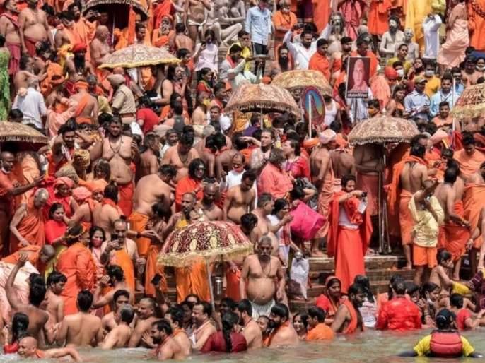 nirvani akhada mahamandaleshwar kapil dev who participated in kumbh mela passed away due to corona | कुंभमेळ्यात कोरोनाचा उद्रेक; निर्वाणी आखाड्याचे महामंडलेश्वर कपिल देव यांचे निधन
