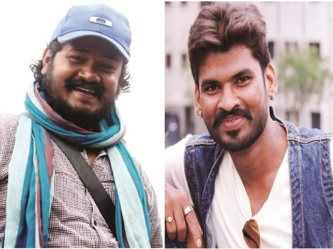Nanded bourn Kunal and Kapil's mark on National Film Awards | नांदेडच्या कुणाल व कपिलची राष्ट्रीय चित्रपट पुरस्कारावर मोहोर
