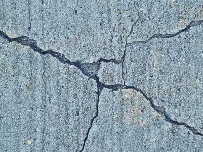 In Satara, 4.8 earthquake of Researcher Scale, koyana earthquake of magnitude 4.8 | साताऱ्यात 4.8 रिश्टर स्केलचा भूकंप, पुन्हा एकदा कोयना हादरले