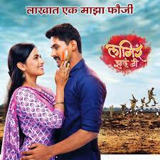 Lagir zal ji serial actor come together for this cause   मालिका संपल्यावरही आज्या, राहुल्या, जयडी आणि भैय्यासाहेब एकत्र आले आणि...