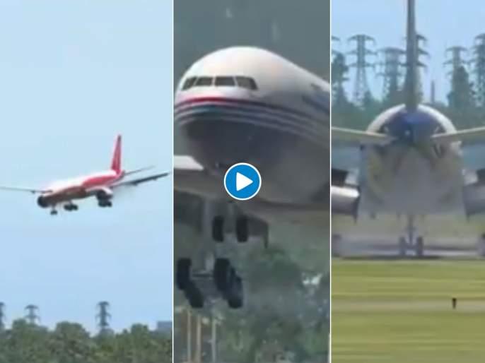 Some hair raising landings which still managed to survive a crash, Watch Video   खतरनाक लँडींग! Video पाहिल्यावर नुसता घामच नाही तर धडकी भरेल