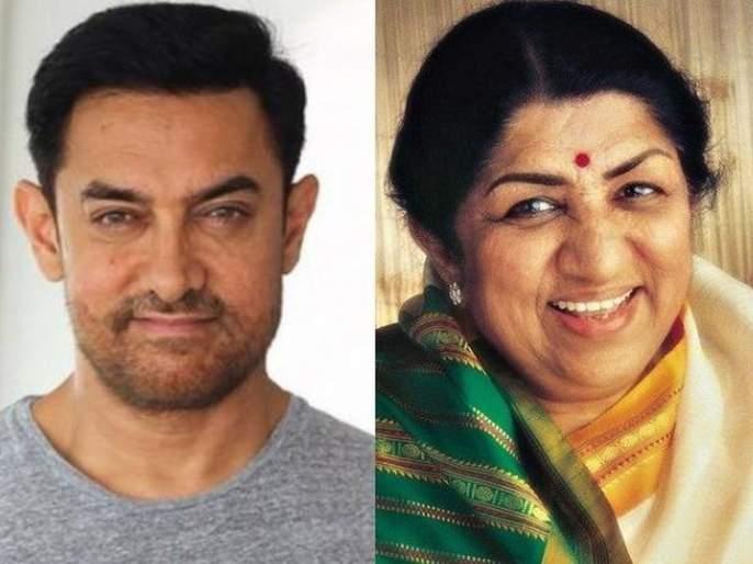 Lata Mangeshkar donates Rs 11 lakh, Aamir Khan contributes Rs 25 lakh towards Maha flood relief fund   आता आमिर खान आणि लता मंगेशकर सरसावले महाराष्ट्रातील पूरग्रस्तांच्या मदतीसाठी