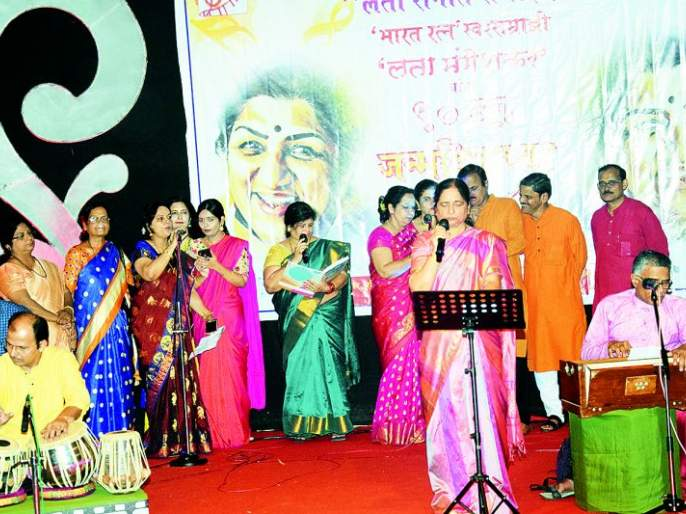 Musical salute to Gankokila Latadidi | गानकोकिळा लतादीदींना संगीतमय मानवंदना