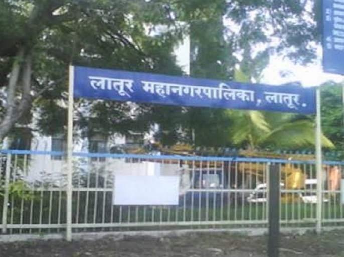 Railways give Latur Municipal Corporation a bill of Rs 9 crore | लातूर मनपाला रेल्वेने दिले ९ कोटींचे बिल!