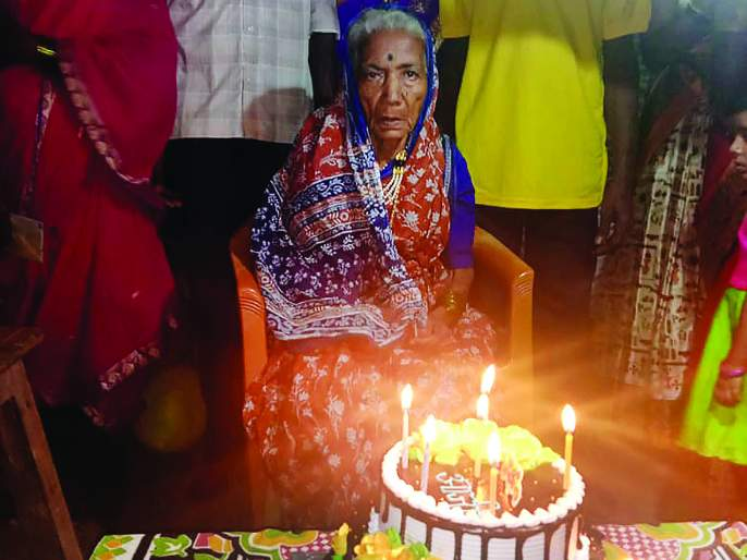 Grandmother of Sangameshwar passed 120 years of age | संगमेश्वरातील आजींनी पार केली वयाची १२० वर्षे