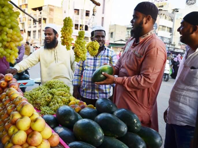 In the month of Ramadan, demand for shining fruits is much higher | रमजान महिन्यात पाणीदार फळांना मागणी जास्त