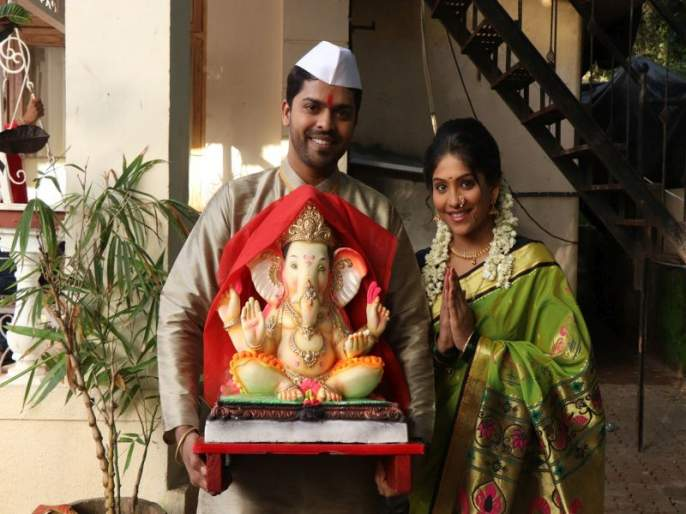 Ganpati Celebration In Laxmi Sadaiv Mangalam Tv Serial   बाप्पाच्या आगमनाने लक्ष्मीच्या आयुष्यात सुखाची चाहूल !