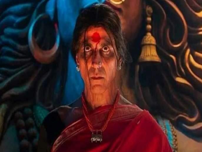 Laxmii Review: Akshay Kumar's 'Laxmii' Is the Worst Film of 2020   Laxmii Movie Review: 2020 मधील अक्षय कुमारचा सर्वात 'बकवास' सिनेमा